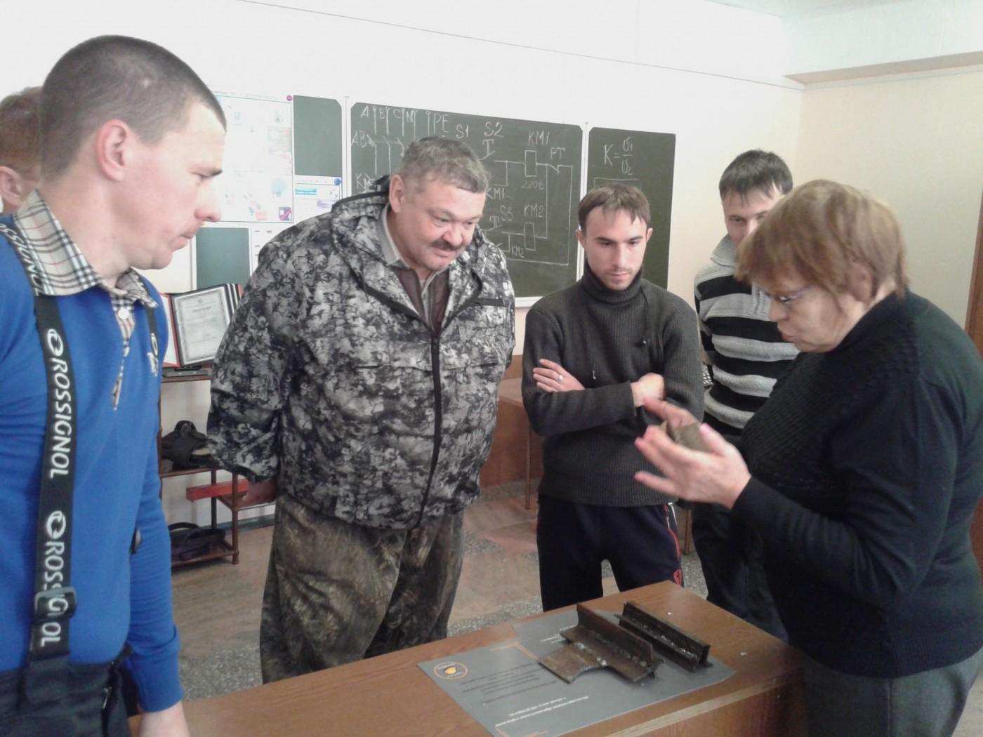 учебный центр практикум в байкальске целом